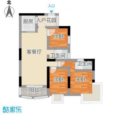 佳磊华丽大厦74.00㎡户型2室