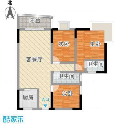 佳磊华丽大厦113.22㎡1单元06户型3室2厅2卫1厨