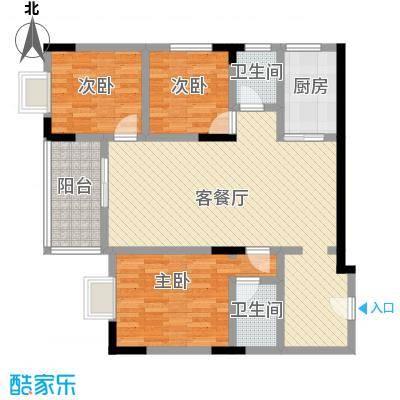 佳磊华丽大厦123.00㎡1单元04户型3室2厅2卫1厨
