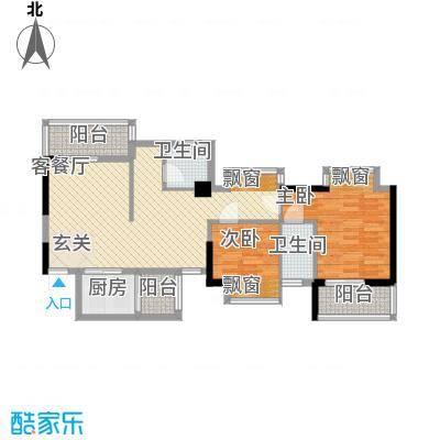 海滨大厦01号户型2室2厅2卫1厨