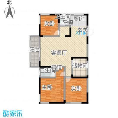 春江花园138.56㎡2、4#A户型3室2厅2卫1厨