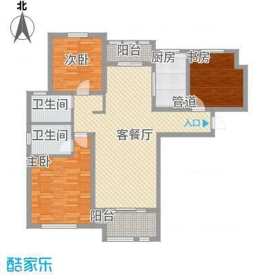 德仁・翡翠城137.70㎡C9户型3室2厅2卫1厨