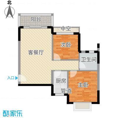 恒大泉都85.30㎡7号楼标准层05户型2室2厅1卫1厨