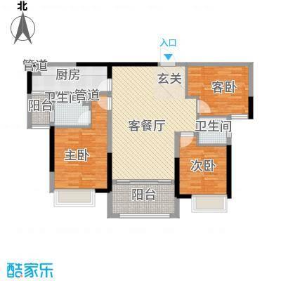沃华・中环广场115.20㎡二期12幢2-29层03户型3室2厅2卫1厨