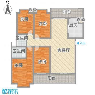 盛世家园145.80㎡1#C户型4室2厅2卫1厨