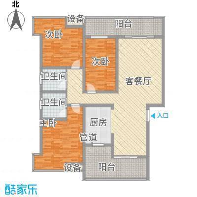 盛世家园14.30㎡1#A户型3室2厅2卫1厨