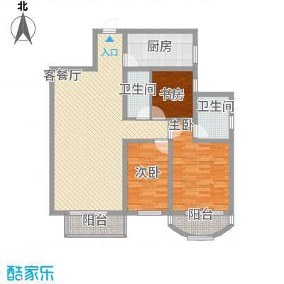 侨治花园122.25㎡9#楼B户型3室2厅2卫1厨