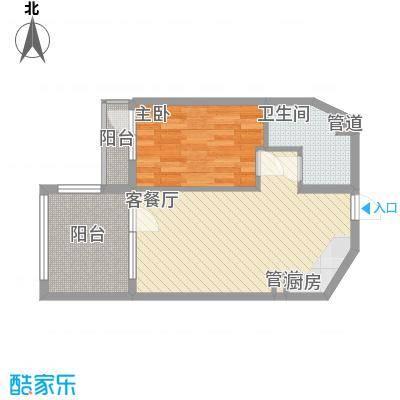 恒泰时间海61.44㎡2号、3号楼C户型1室1厅1卫