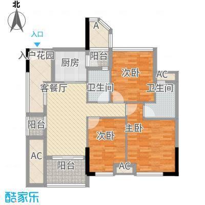 泓基悦苑2.00㎡B1户型