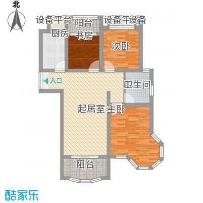 紫御城13.80㎡C1户型3室2厅1卫1厨