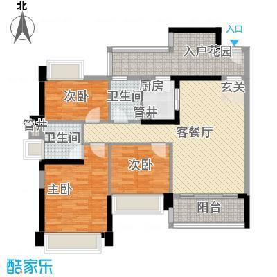 中澳滨河湾118.52㎡71栋01户型3室2厅2卫1厨