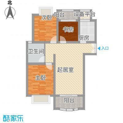 紫御城1.12㎡C户型3室2厅1卫1厨