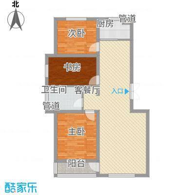 中铁琥珀湾116.00㎡75#、76#楼A户型3室2厅1卫1厨