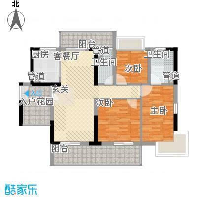 星汇云锦12.00㎡3栋05户型3室2厅2卫1厨