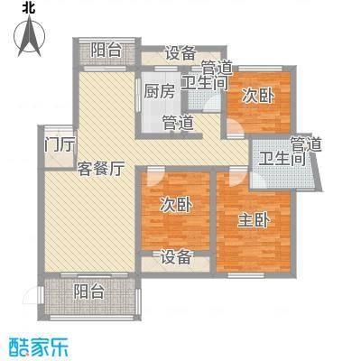 新公馆E-3户型