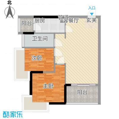 益田大运城邦86.83㎡7栋1单元标准层01/06户型2室2厅1卫