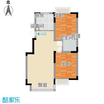 融创上城别墅88.00㎡G1户型2室2厅1卫1厨