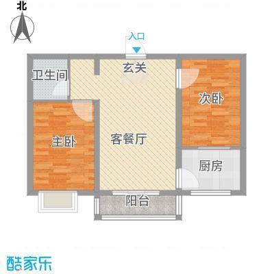金澜湾7.50㎡B户型2室2厅1卫