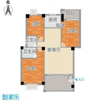 东方新城125.34㎡5#、12#楼H1户型3室2厅2卫1厨