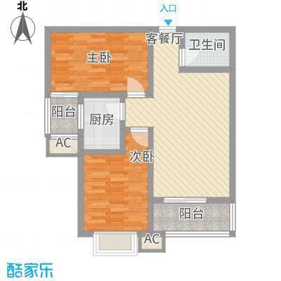 翰林观天下84.20㎡B区14#标准层H2户型2室2厅1卫1厨