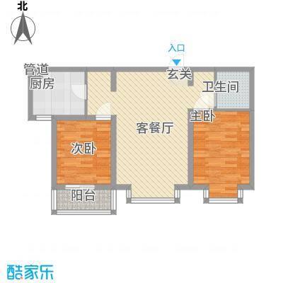 燕大星苑红树湾2.00㎡C2户型2室2厅1卫1厨