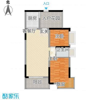中萃花城湾18/19栋B户型