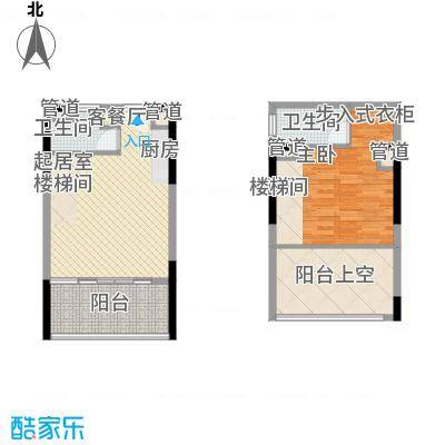 华润小径湾77.00㎡板式复式A户型1室2厅2卫1厨