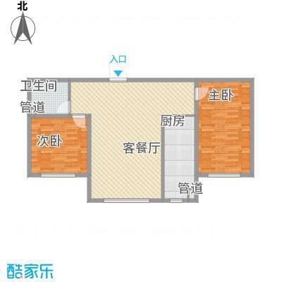 观澜国际112.52㎡N户型2室2厅1卫