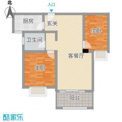 大云雅苑A2幢标准层02户型2室2厅1卫1厨