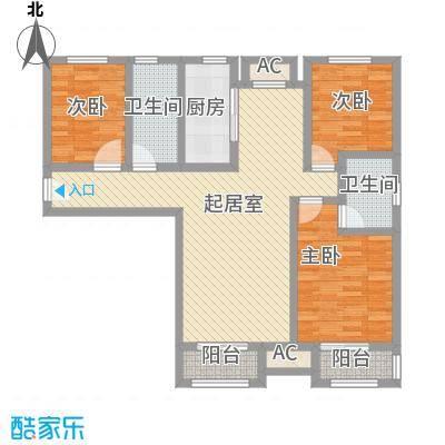 远洋海逸世家125.00㎡41#、42#楼C1户型3室2厅2卫