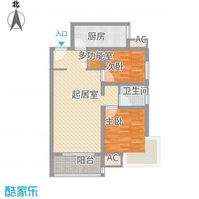 锦尚名城7号楼B户型