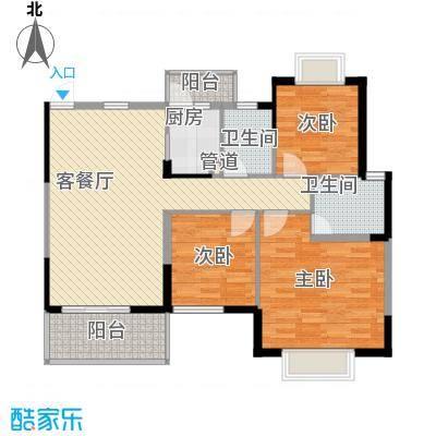 珠华楼户型3室