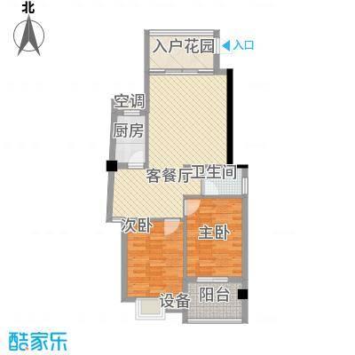 绿洲富城�苑87.70㎡21B楼、24#楼户型2室2厅1卫1厨