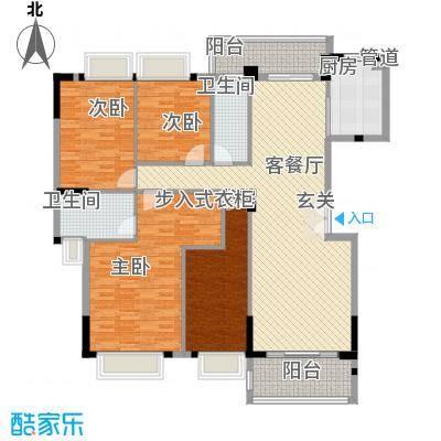 岭南印象154.83㎡1栋3座01户型4室2厅2卫1厨