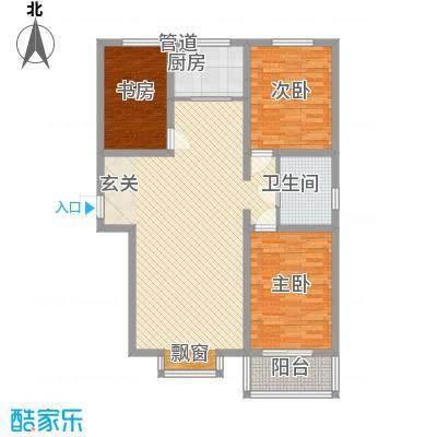 燕大星苑红树湾125.00㎡D2户型3室2厅1卫1厨