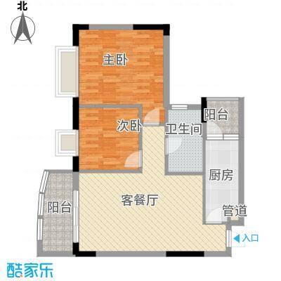 银信花园84.16㎡A户型2室2厅2卫1厨