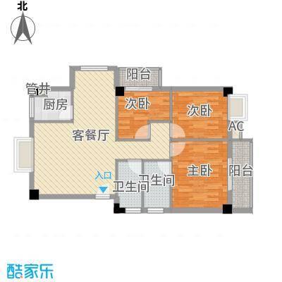 绿洲富城�苑22#、23#楼B户型3室2厅2卫1厨