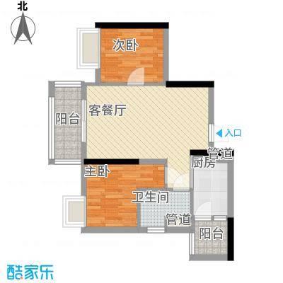 金阳新世界花园71.30㎡珑�五期A户型2室2厅1卫1厨