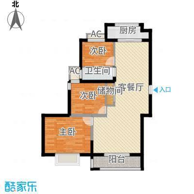 博奥东苑15.70㎡一期2号、3号楼标准层C-4户型3室2厅1卫1厨