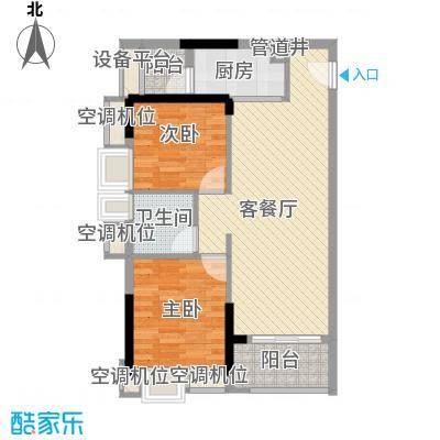 保利国际广场83.70㎡51栋02户型3室2厅2卫1厨