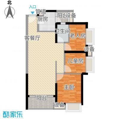 海伦堡・海伦春天别墅高层洋房23-25栋01户型