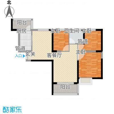 恒大绿洲113.00㎡八期67号楼1单元户型3室2厅1卫1厨