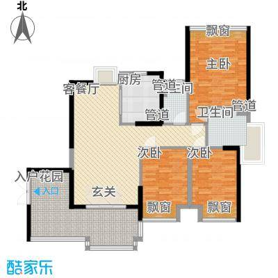 星光礼寓121.30㎡二期8栋2-18层03户型3室2厅2卫1厨