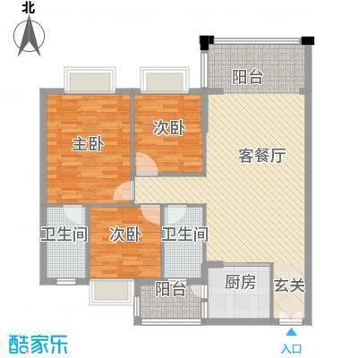 胜球阳光花园111.00㎡A户型3室2厅2卫1厨
