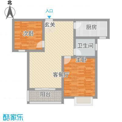 大顺花园B户型2室2厅1卫