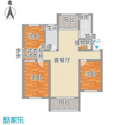 外海蝶泉山庄别墅128.00㎡户型3室2厅1卫