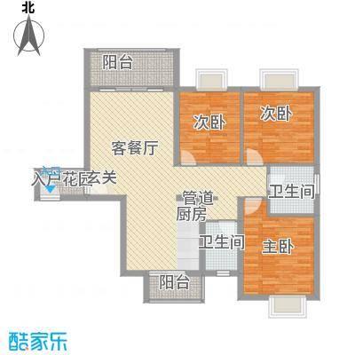 星宇・华成苑1#楼B户型