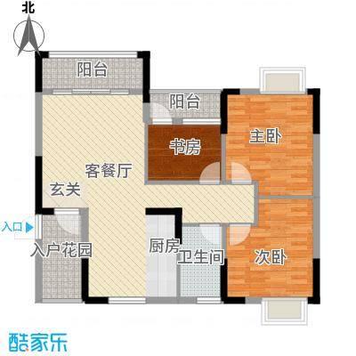 星宇・华成苑3-B户型