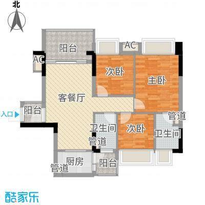 融创熙园88.77㎡6栋01户型3室2厅2卫1厨