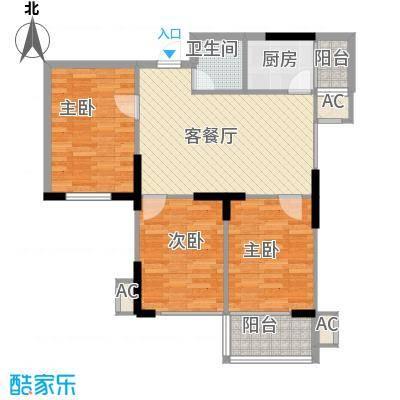 华都驿郡8.00㎡小高层D户型3室2厅1卫1厨